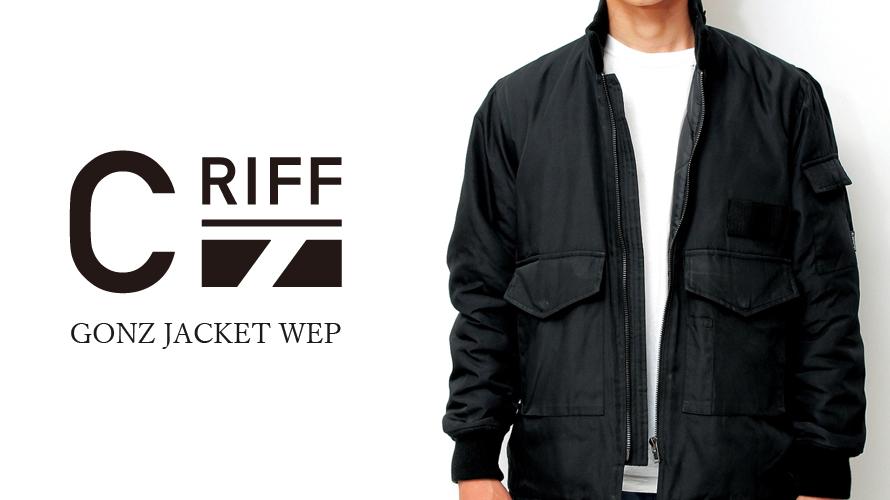 話題のお洒落作業服ブランドCRIFF Workwear